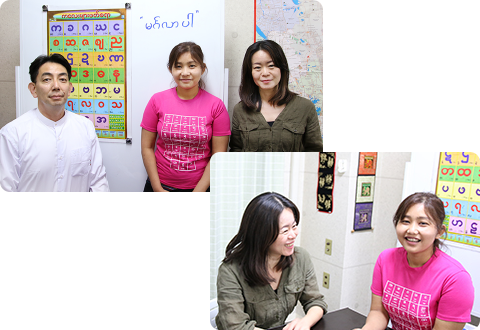 高田馬場ミャンマー語教室について
